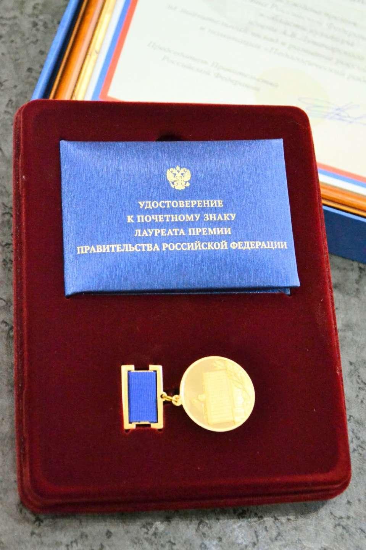 Сегодня в Большом зале Архангельского музыкального колледжа прошел торжественный концерт, посвященный Дню учителя.